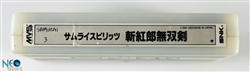 Samurai Spirits III Japanese MVS cartridge