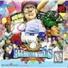 Baseball Stars (carton box) English Neo-Geo Pocket Color NGPC