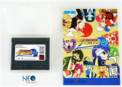 The King of Fighters R-2 English Neo-Geo Pocket Color NGPC