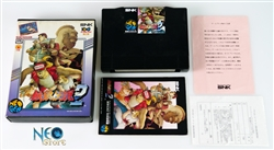 Fatal Fury 2 Japanese AES