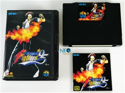 The King of Fighters '95 Japanese AES