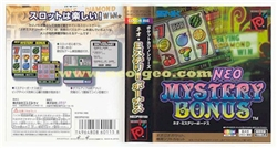 Neo Mystery Bonus (snap case) Japanese Neo-Geo Pocket Color NGPC