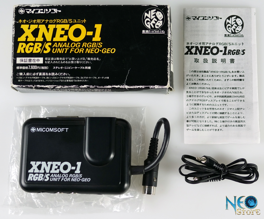 Neostore Com Xneo 1 Rgb S Analog Unit For Neo Geo Aes System