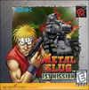 Metal Slug: 1st Mission English NGPC