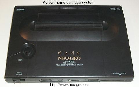 korean-aes.jpg