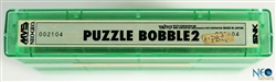 Puzzle Bobble 2 English MVS cartridge