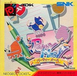 Party Mail (carton box) Japanese Neo-Geo Pocket Color NGPC