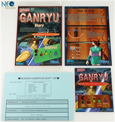 Ganryu English MVS art pack