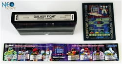 Galaxy Fight English MVS cartridge