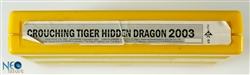 Crouching Tiger Hidden Dragon 2003 English MVS cartridge