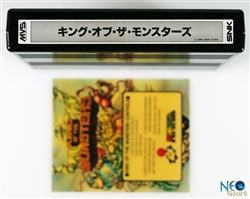 King of the Monsters Japanese MVS cartridge