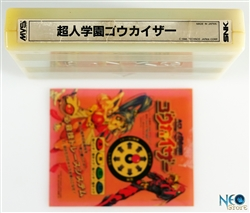 Voltage Fighter Gowcaizer Japanese MVS cartridge