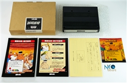 Fatal Fury Japanese MVS kit