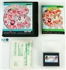 Melon Chan's Growth Diary Japanese Neo-Geo Pocket