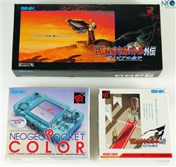 Legendary Ogre Battle Gaiden: Prince of Zenobia (Limited Edition) Japanese Neo-Geo Pocket Color NGPC