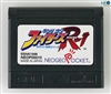 King of Fighters R-1 Japanese Neo-Geo Pocket