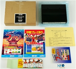 Quiz King of Fighters Japanese MVS kit