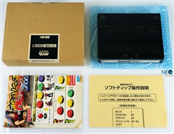Sengoku Legends 2001 (Sengoku 3) Japanese MVS Kit