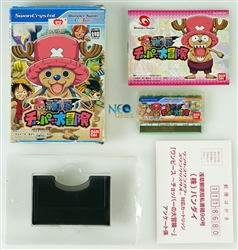 One Piece: Chopper's Big Adventure Japanese WonderSwan Color