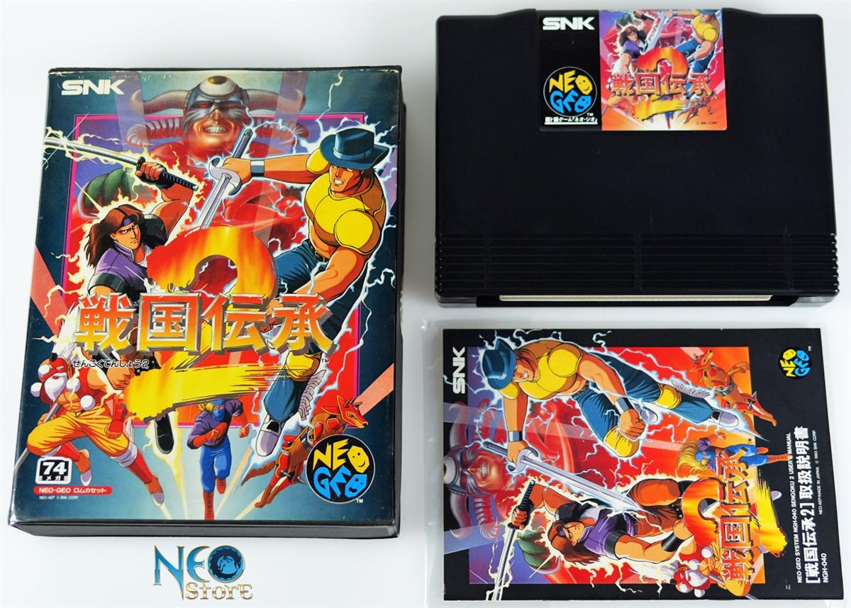 NeoStore com - Sengoku 2 Japanese AES