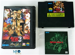 Metal Slug 3 Japanese AES (1st run)