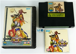 The Last Blade 2 Japanese AES