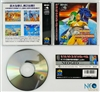 King of the Monsters 2 Japanese Neo-Geo CD
