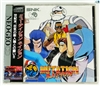 Mutation Nation Japanese Neo-Geo CD