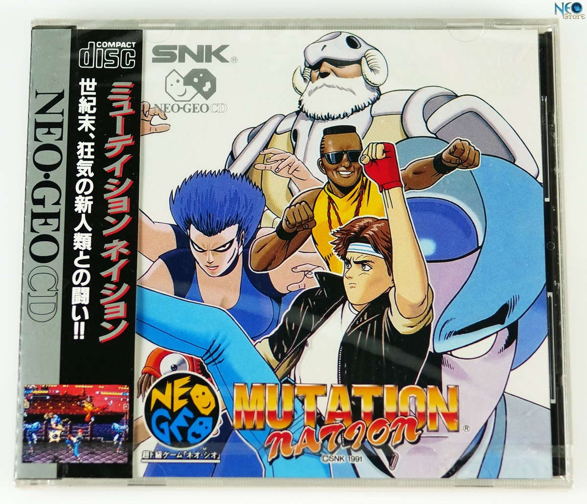 Neo Geo CD Mutation Nation Reproduction