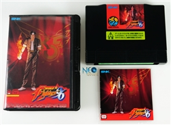 The King of Fighters '96 Japanese AES