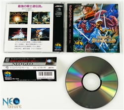 Crossed Swords Japanese Neo-Geo CD