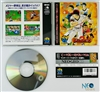 Baseball Stars 2 Japanese Neo-Geo CD