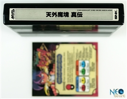 Kabuki Klash Japanese MVS cartridge