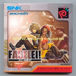 Faselei! (carton box) Japanese Neo-Geo Pocket Color NGPC