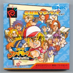 SNK vs Capcom (SNK version): Card Fighter's Clash (carton box) Japanese Neo-Geo Pocket Color NGPC