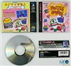 Puzzle Bobble Japanese Neo-Geo CD