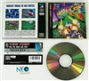 View Point English Neo-Geo CD