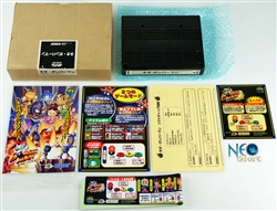 Neo Bomberman MVS Kit