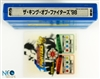 The King of Fighters '98 Japanese MVS cartridge